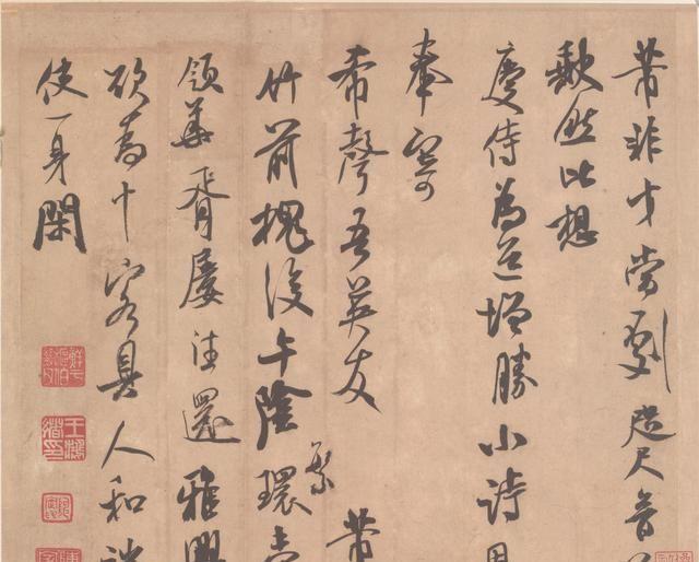 故宫博物院馆藏北宋书法真迹,米芾行书尺牍《非才当剧帖》欣赏