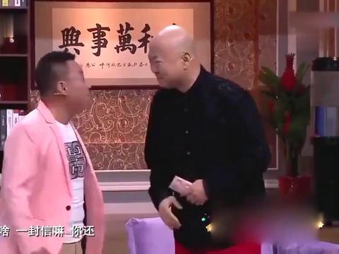 第七季欢乐饭米粒:郭冬临写信,不料被邵峰送给自己老婆了!