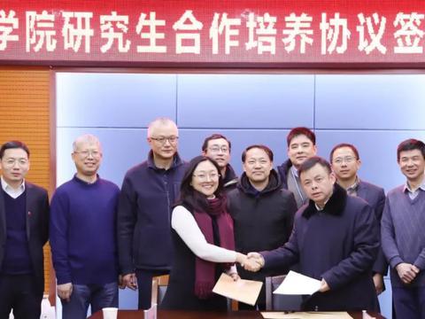 人福医药集团与华科同济医学院药学院签订研究生合作培养协议