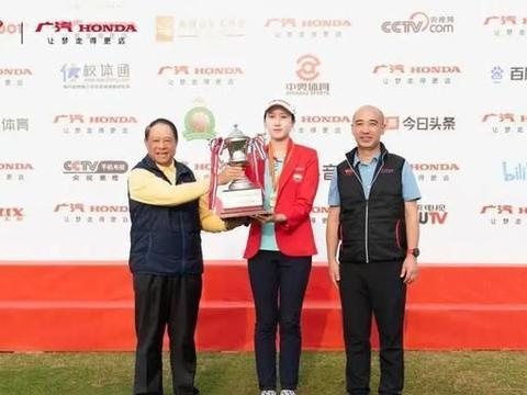 毕业于重庆南开中学,南开大学范双双获高尔夫业余赛事年度总冠军