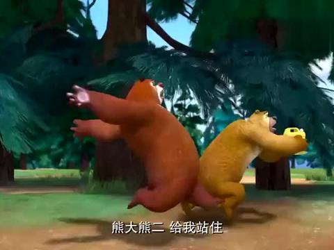 熊出没:熊大有点中暑了,都有重影了,都累趴了