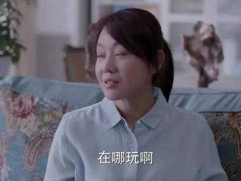 少年派:林妙妙参加同学会,钱三一跟邓小琪穿情侣装,她却没发现