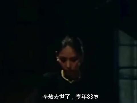她被誉为台湾第一美女,和林青霞齐名,一场婚姻竟被李敖辱骂40年