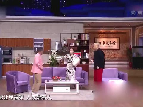 第七季欢乐饭米粒:黄杨做饭,郭冬临顿时慌了,吓得急忙要回家!
