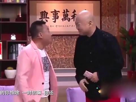 欢乐饭米粒第七季:郭冬临写信,不料邵峰送给自己老婆了!