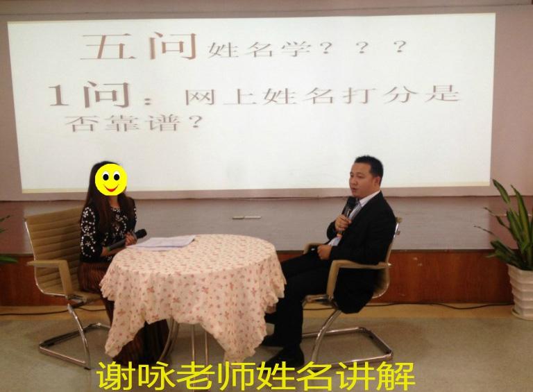 如何按八字喜用神起名,中国周易取名大师
