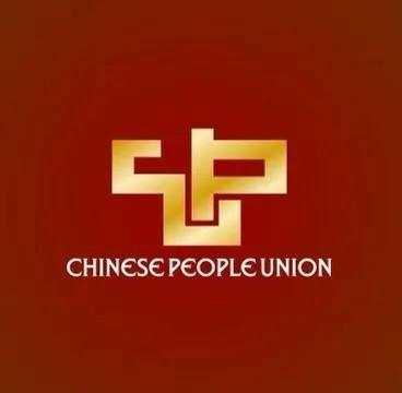 Jumpstart愉越联合伯克利为中国学子拨开求职层层迷雾
