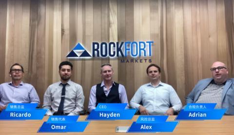 Rockfort石头证券联合Fortex方达科技打造更便捷的流动性供应商