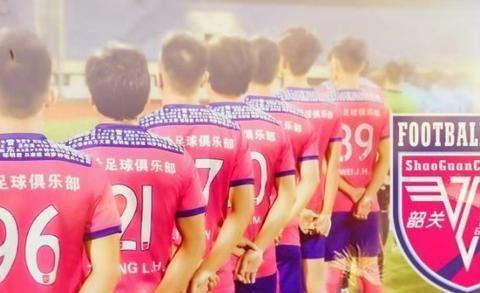 2020年韶关市足球联赛人气团队-韶关市丞希足球俱乐部