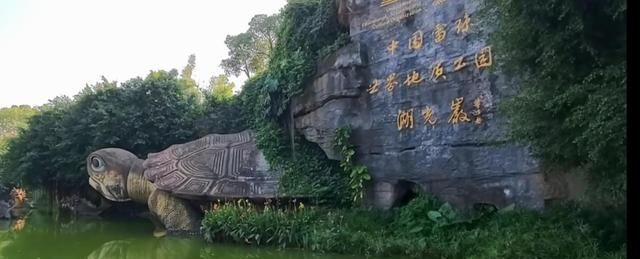 湛江八景之首的湖光岩景区,世界地质公园的火山口旅游区