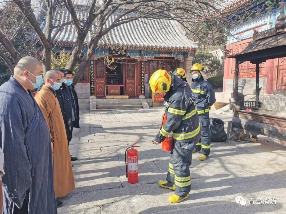 青岛市崂山区消防救援大队开展宗教场所灭火演练活动
