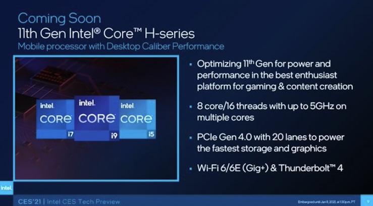 英特尔 11 代酷睿 H系列 45 W 处理器 Q1发货