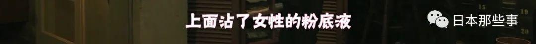 穷鼠的奶酪梦剧情梳理 大仓忠义成田凌上演虐恋