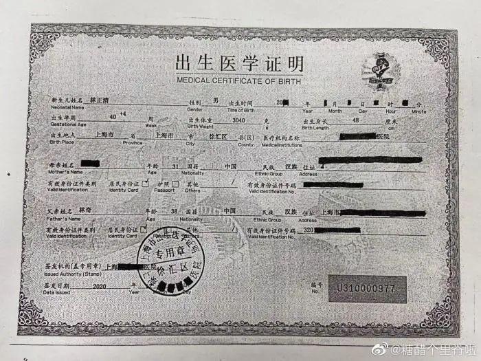 林奇前妻接掌游族网络之际 疑非婚生子女欲参与遗产争夺