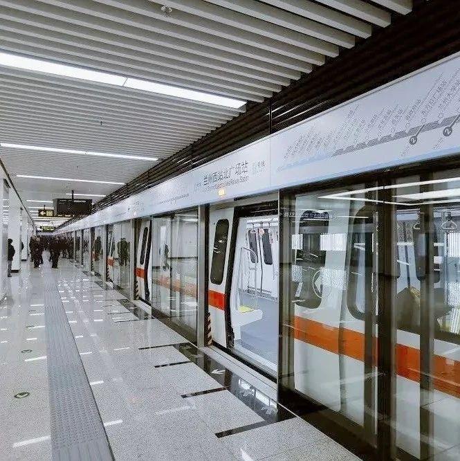 兰州地铁一号线20个站厅、站台实现电信5G网络全覆盖!