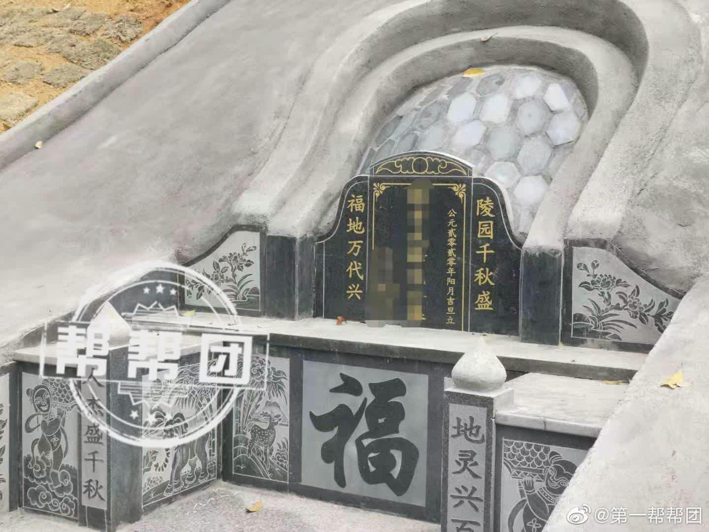 大田县部门坦诚迁坟工作不到位
