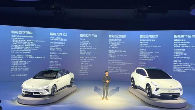 智己汽车轿车将在今年上海车展上市……