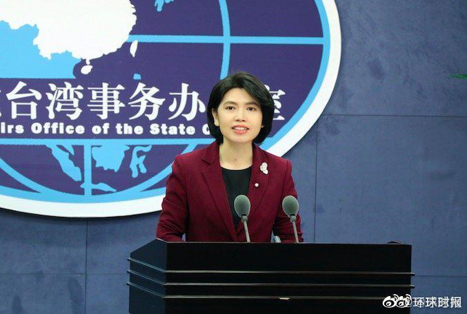 """台湾陆委会攻击大陆对台进行所谓的""""统战"""", 国台办回应"""