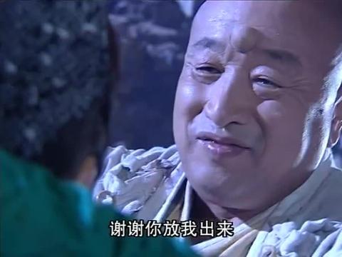 倚天屠龙记:张无忌:感谢放我出来,布袋:只是透透气,笑了