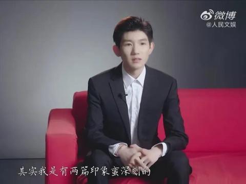 王源接受人民文娱专访:十来岁的年纪,如何拥有开挂的人生?