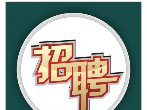 2021黑龙江农垦红兴隆广播电视局招聘主持人公告
