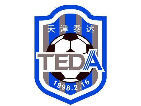 津媒:天津泰达从15个候选名中选出4个,并最终敲定为津门虎