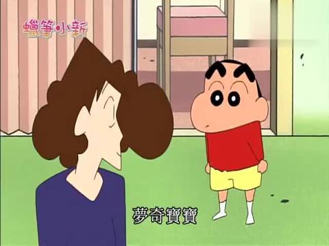 蜡笔小新:美冴想让小葵拍广告,训练微笑技巧,结果她只会捏鼻子