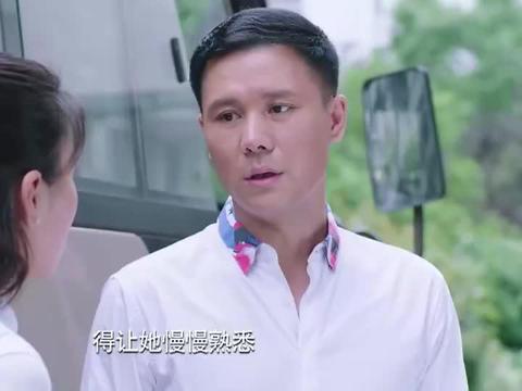 咱家:郭娥夫妇把兰馨带回家,吃个团圆饭