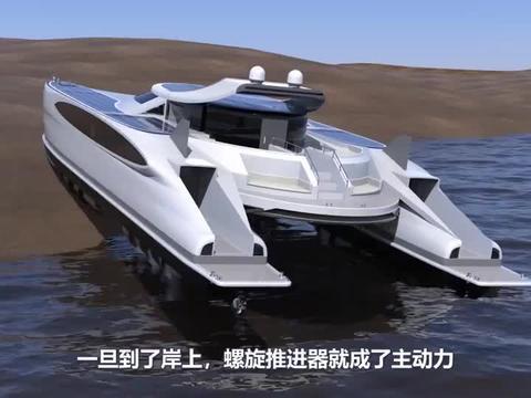 意大利造豪华游艇:天鹅、鲨鱼和螃蟹,还能在陆地上驰骋!