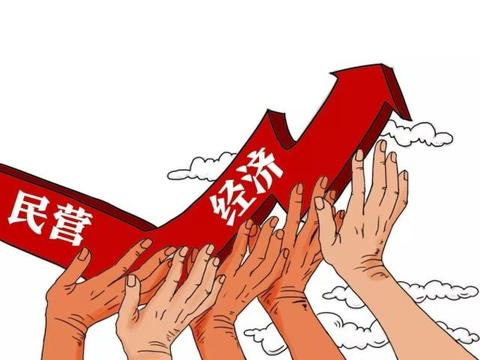 """""""十三五""""期间,西藏民营经济发展增速远高于同期全社会GDP增速"""