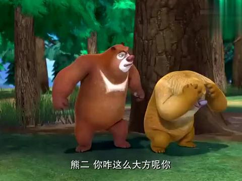 熊出没:熊大这枪法,还比什么赛啊,直接认输得了
