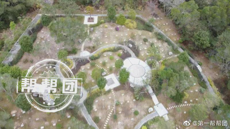 殡葬新风尚:为逝去的亲人建一个生命公园