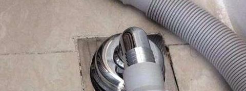 为什么洗衣机排水管不能直插地漏?