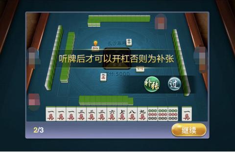 博雅互动游戏麻将全集:到长沙打卡,打法简单的长沙麻将值得了解