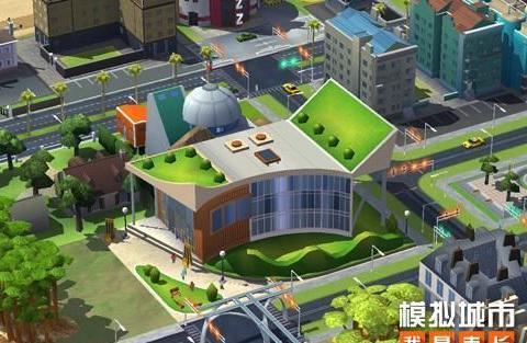 《模拟城市:我是市长》四周年庆典建筑抢先看