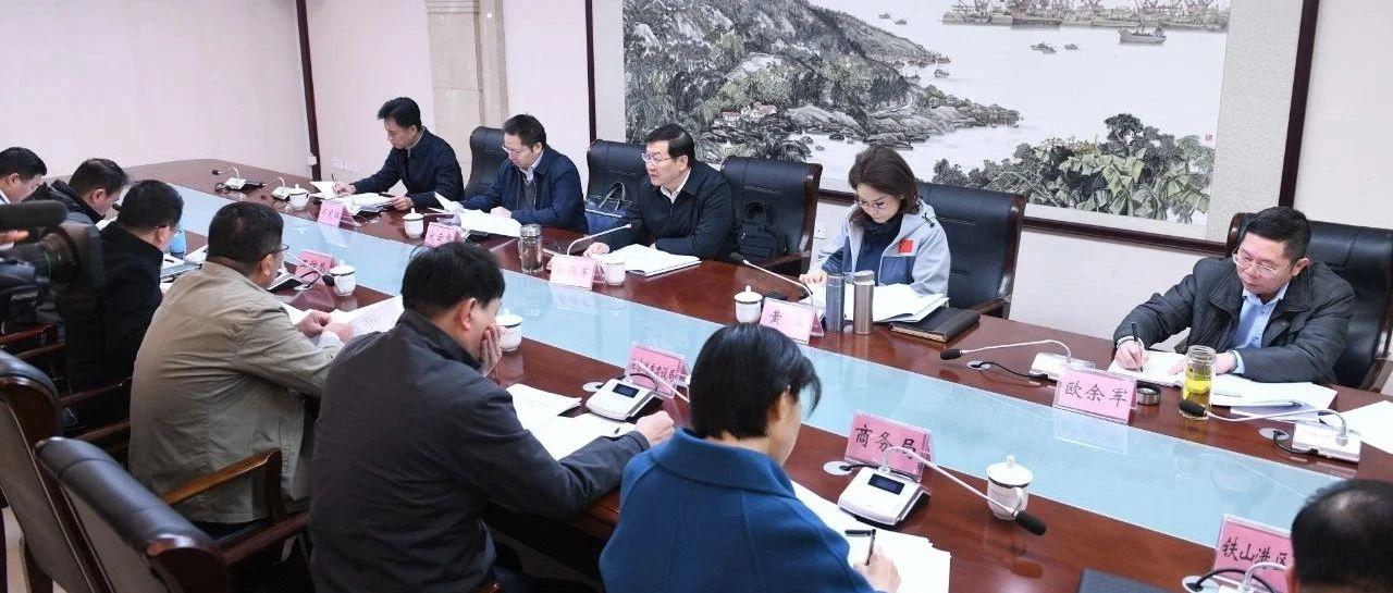 蔡锦军给北海市一季度经济工作划重点