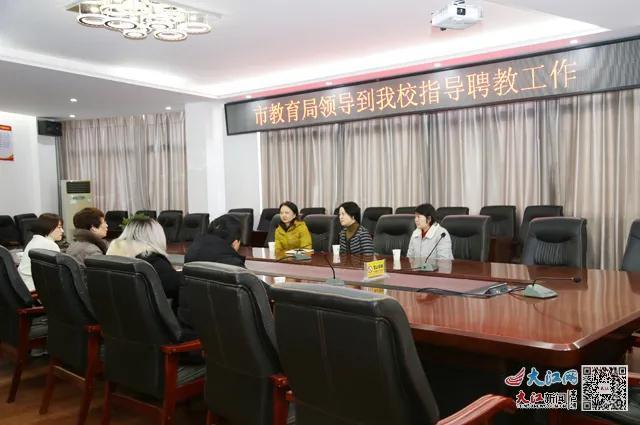 九江市教育局领导到九江外国语学校看望慰问外籍教师(图)