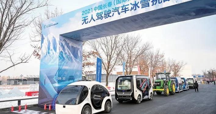 2021中国长春(国际)无人驾驶汽车冰雪挑战赛激情开赛  首日小巴环潭表演赛精彩上演