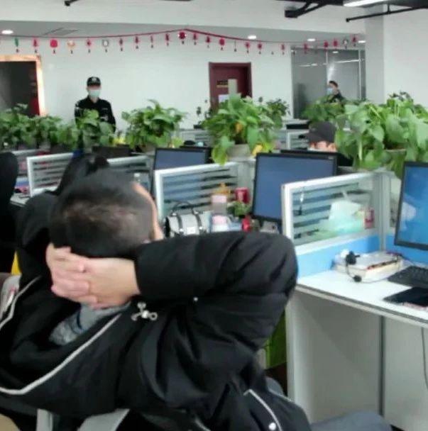 非法侵占公民信息 武汉警方端掉一催收团伙