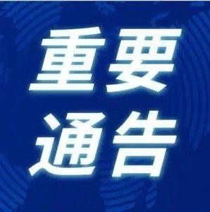 博白敦促龙潭产业园项目征地不当得利者:请30天内主动清退