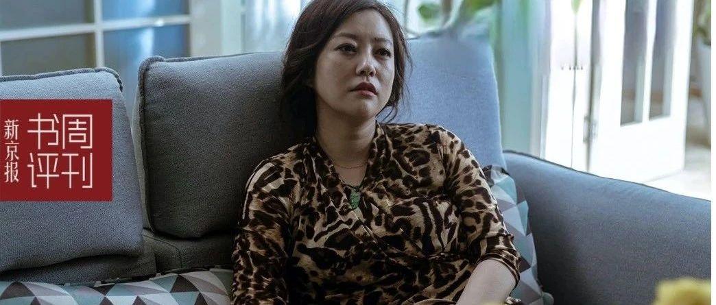 国产独白剧《听见她说》:这一次,由女性来讲自己的痛苦、挣扎