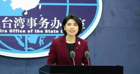 """台湾陆委会诬蔑攻击大陆对台进行所谓的""""统战""""国台办回应"""
