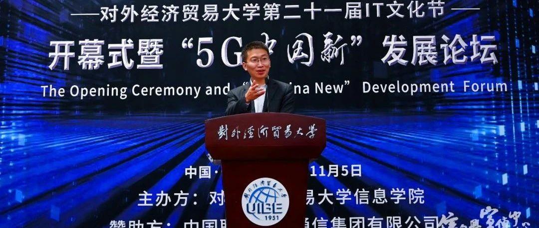 人事| 黄昌建升任中国联通集团产品中心副总经理名叫