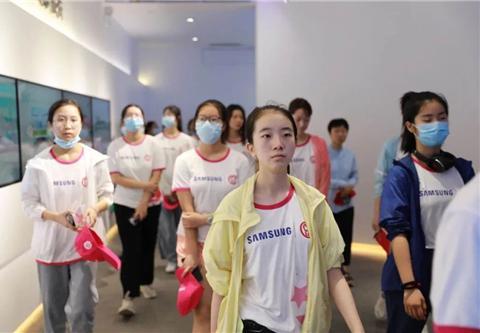 中国三星探知未来科技女性培养计划第三期圆满结业