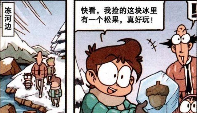 小星闯入冰河世纪?奋豆遇到猛犸象,献祭整个冬天!