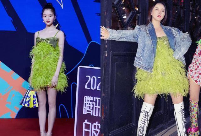 1.14明星穿搭:陈伟霆、吴磊、刘宇宁、李冰冰、陈立农、热巴等