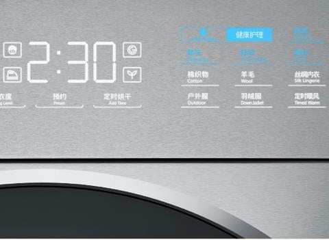 松下滚筒式热泵烘护机:健康护衣,精致与众不同