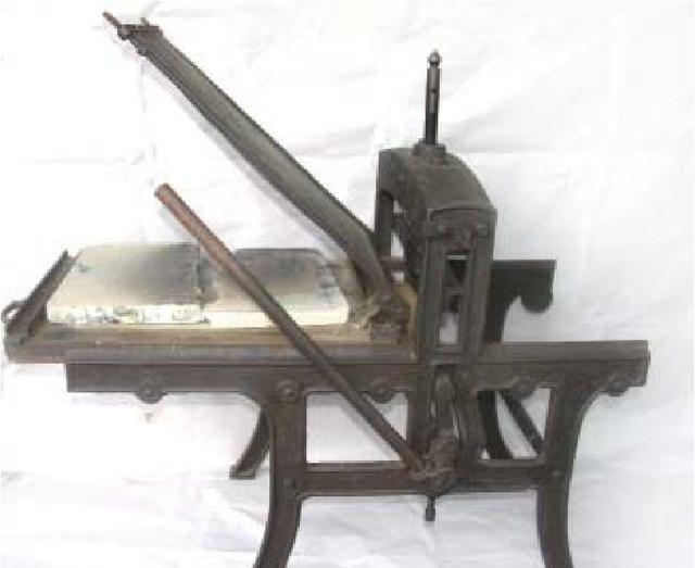 苏区时期福建长汀县博物馆公营工业系列文物欣赏