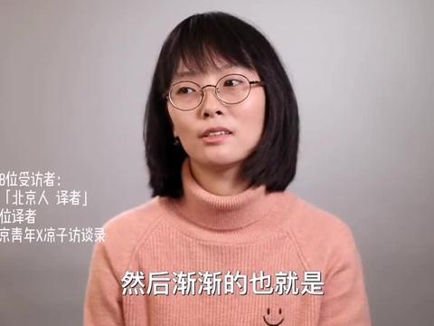 """""""我是村上春树的第三位中文译者,感觉战战兢兢""""【188】"""