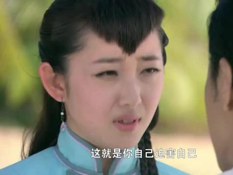 刺青:位高权重的大少爷,竟看上了沉香,要带她逃出去成婚!